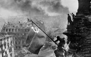 Что почитать о Великой Отечественной войне