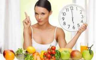 Как сбросить 10 килограммов за 10 дней