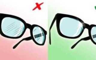 Как убрать царапину с очков для зрения