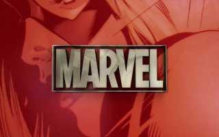 Кто придумал Marvel