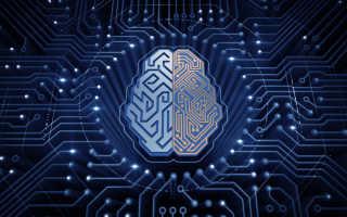 Что значит искусственный интеллект в телефоне