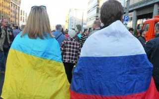 Что объединяло русский и украинский народы