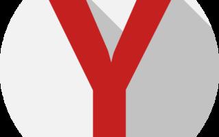 Как восстановить настройки Яндекс Браузера