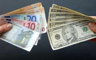 Как выгодно обменять доллары на евро